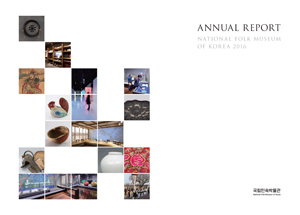 ANNUAL REPORT NATIONAL FOLK MUSEUM OF KORE...